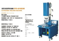 Ultrasonic Welding Machine (SYS4215SUM)