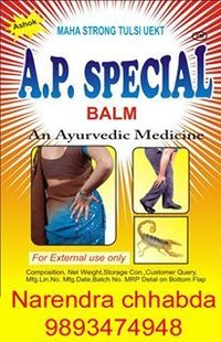 Ayurvedic Pain Killer Balm