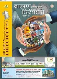 Brahman Business Directory