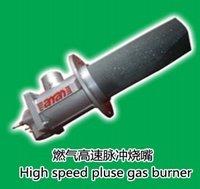 High Speed Pulse Gas Burner