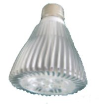 LED Par Light For Yard Lights