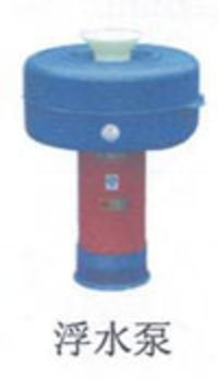 Floating Pump Water Aerator