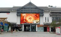 Vista P16 Outdoor Video LED Display for Commercial Advertising
