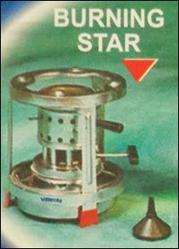 Burning Star Kerosene Wick Stove