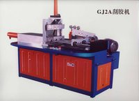 GJ2A-2F Rubberized Steel Cord Recycling Machine