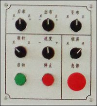 Assistant Operating Panel