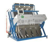 Rice Color Sorter Machinery