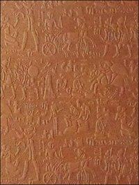 Egypta Hdf Based Embossed Decorative Panels