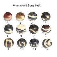 8mm Round Bone Batiks