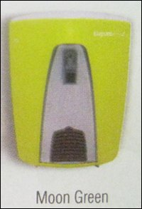 Moon Green Water Purifier