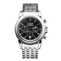 Quartz Stainless Steel Black Dial Couple Watch