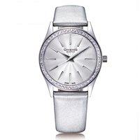 Satin Strap Silver-Tone Diamond Women Watch