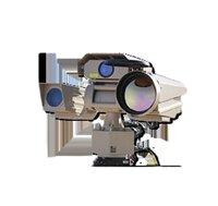Thermal imaging camera (HRC-Series )