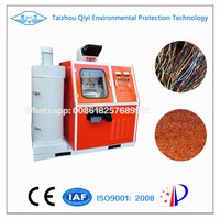 Aluminum Cable Recycling Machine