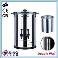 6.8L~20L Catering Water Urn Tea Maker Double Dispensers Turkish Tea Dispenser