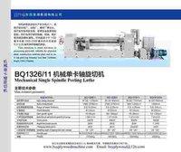 Mechanical Single Veneer Peeling Machine