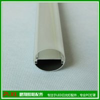 LED Tube Shell Cover