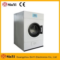 (HG) Automatic Hotel Industrial Tumble Spin Rotary Drying Machine