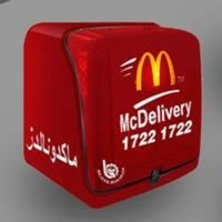 Economical FRP Boxes for Food Delivery