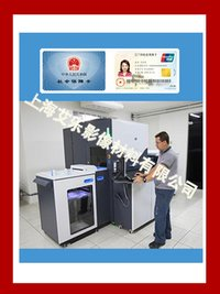 Indigo Digital Printing Machine