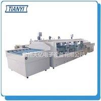 Automatic Aluminium Etching Machine Plant