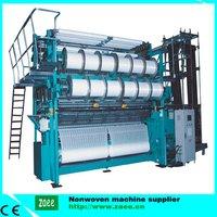 Raschel jacquard warp knitting machine