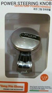 Steering knob- ipop