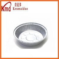 CFE182 Aluminum Foil Circle Food Packing Plate
