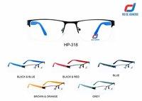Men's Eyeglass Frame