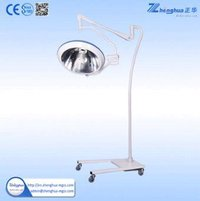 Mobile Medical Light Shadowless Operating Lamp