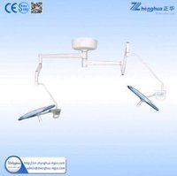 LED Shadowless Operating Ceiling Light