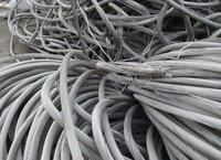 Aluminium Cable with Iron Scrap