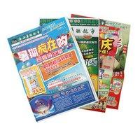 Supermarket Sales Advertising Brochure Printing Service