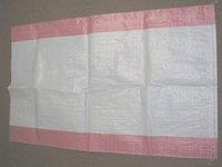 Polypropylene Bags Printing Service