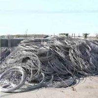 Tyre Wire Scrap