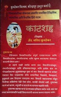 Katshaha Book