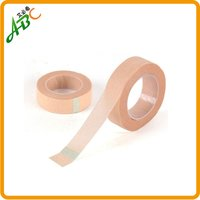 ABC Free Sample Removable Medical Adhesive Tape