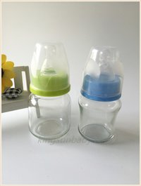 60ml Glass Feeding Bottle