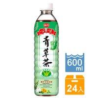 Vedan Herbal Tea