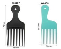 Plastic Hair Lifted Comb