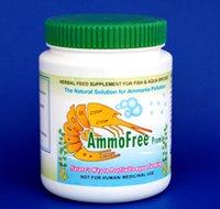 Ammofree Premix