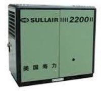 Sullair Screw Air Compressors (AS 2200)