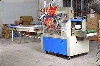 Chikki Machine