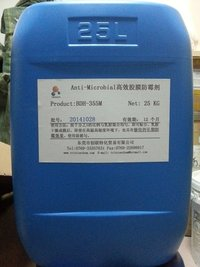 Anti Mould For Shoes Glue (BDH-355M)