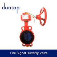 Electrical Fire Fighting Signal Wafer Butterfly Valve With Gearbox And Hand Lever