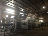 Plastic Artificial Grass Mat Extrusion Machine Line