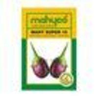 Brinjal Hybrid Seeds