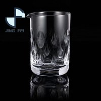 Japanese Crystal Cup Mixing Glass Cup Bartender Must Swizzle Stir
