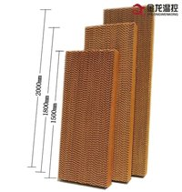Evaporative Air Cooling Pad For Air Cooler