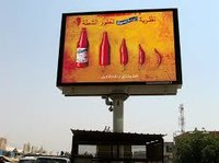 Outdoor LED Video Display Screens For Advertising and Events Promotions